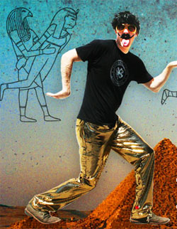 Betabrand Seven Sins Series: Envy Pants