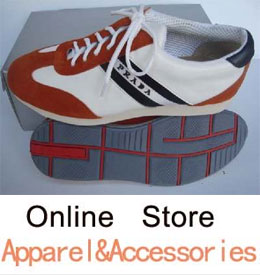 Ask the MB: Wowcool.org