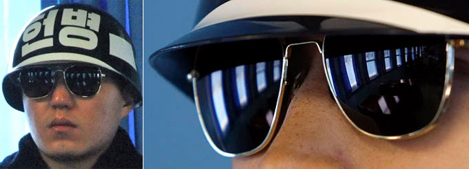 Ask the MB: South Korean DMZ Guards' Sunglasses